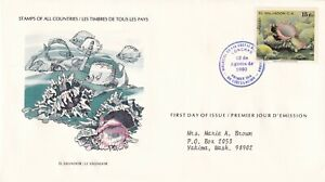 EL SALVADOR 1980 FIRST DAY COVER HEXAPLEX  REGIUS SEA SHELL