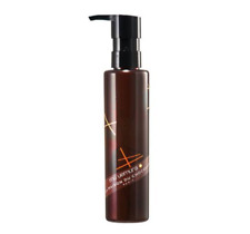Shu Uemura limited edition Ultime8 Sublime Beauty Cleansing Oil 150ml