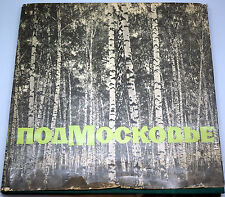 Soviet Russian book photo album Moscow countryside propoganda communism