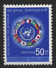 Thailand Scott #522, Single 1968 Complete Set FVF MH