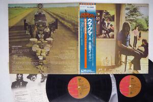PINK FLOYD UMMAGUMMA EMI EMS-40070,1 Japan OBI VINYL 2LP