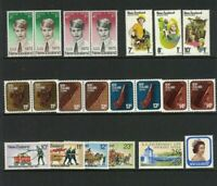 MNZ40) New Zealand 1970 - 1979 sets MUH