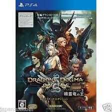 Dragon's Dogma Online Season 2 CAPCOM SONY PS4 JAPANESE NEW JAPANZON