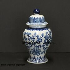 Temple Jar Blue and White 30cm Lotus Temple Jar Porcelain Vase with Lid