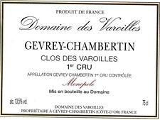 1 MAG GEVREY CHAMBERTIN 1ER CRU CLOS DE VAROILLES CUVEE PRESTIGE 2015 VIELLES V.