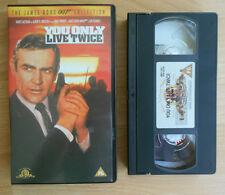 The James Bond 007 Collection (1999) - You Only Live Twice - VHS - PAL - Mint