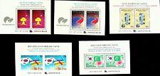 KOREA 1986-1991 WORLD JAMBOREE SCOUT TAE JON EXPO PRESIDENT VISIT 5 MH SHEET