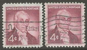 U.S. #1138 1959 4¢ Dr. Ephraim McDowell SLOGAN Cancel + bonus stamp VF ULH