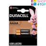 2 Duracell AAAA LR8D425 Alcaline Batterie MN2500 25A 1.5V Exp 2023 Nuovo