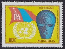 MONGOLIE N°548** Année internationale de l'éducation 1970 MONGOLIA MNH