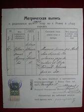 JUDAICA JEWISH  Russia Rabbi Document 1913 Romny
