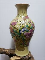 Fine Chinese Porcelain Famille Rose Cracked Vase 16""
