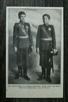 AD) Blatt Prinz Boris u Kyrill von Bulgarien 1907 Uniform Söhne Fürst Ferdinand