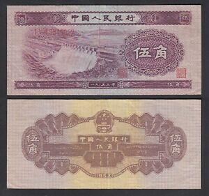 China - 5 Jiao Banknote 1953 Pick 865 VF (3)     (29388