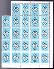 Block of 24 Old L.Blue RRR Greek Revenue Stamps 10 Drachmai MNH GR Republic Fund