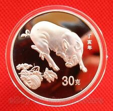2007 Chinese Lunar Zodiac Year of the Pig Silver Coin Token