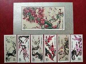CHINA STAMP T103 Plum blossom SS & Stamps (set of 6) 1985 MNH
