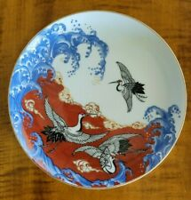 Vintage 20th Century Chinese Salad Plate with Waves and Birds Cranes