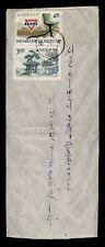 DR WHO 1966 KOREA COVER YMCA  f46335