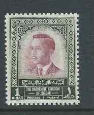 JORDAN 1954 1 DINAR TOP VALUE MNH CAT GB£85.00