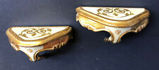 PAIR *ITALIAN Florentine Vintage *Gold White WOOD Sconces WALL Shelves Antique
