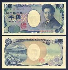 JAPAN 1000 Yen 2004 UNC P 104 c