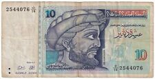 More details for 1994   tunisia 10 dinars banknote   banknotes   km coins