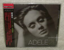 Adele 21 Taiwan CD Special Edition w/OBI (Hiding My Heart)
