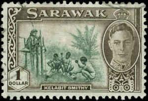 Sarawak Scott #192 SG #183 Used