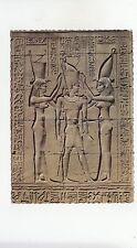 BF27003 egypt edfu horus temple pharaons coronation front/back image