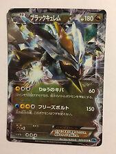 Pokemon Carte / Card Black Kyurem EX Rare Holo 045/059 R BW6