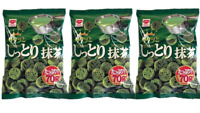 Riska SITTORI Matcha Green Tea Choco Snack Chocolate 70g ×3pcs Japan