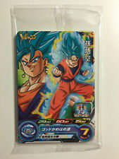 Dragon Ball Heroes Promo Set 7 Cards PJS-02,03,04,05,06,07 + 1 avatar