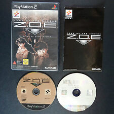 ZONE OF THE ENDERS Z.O.E. PlayStation 2 NTSC JAPAN・❀・SHOOTER PS2 ゾーン オブ エンダーズ