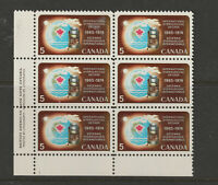 CANADA 481i variety block of 6 dot in maple leaf