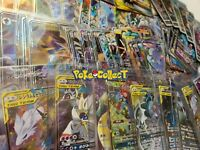 Pokemon Card Lot Japanese GOD PACK! ALL GX Cards! Full Art, Tag Team, Rainbow