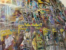 Pokemon Card Lot Japanese God Pack! All Gx Cards! Full Art, Tag Team, Rainbow