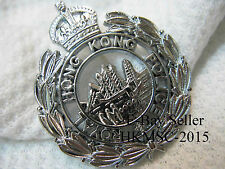 Obsolete Royal Hong Kong Police Beret Badge - King's Crown