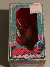 1998 Banpresto Kamen Rider Riderman V3 Figure  NEW  (Figuarts Bandai)