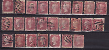 Plate-124 SG43 1D Penny Red GB Victorian postage stamp