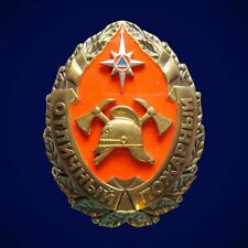 exUSSR RUSSIAN MEDAL SIGN - MINISTRY OF EMERGENCIES - BEST FIREFIGHTER - MOE