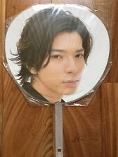 ARASHI AROUND ASIA-in Dome Big Round Fan Official Goods(MJ)