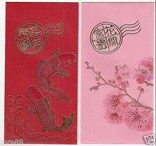 MRE * F&N CNY 4 in 1 Ang Pau / Red Packet #2