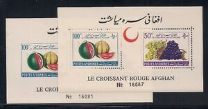 Afghanistan   1961   Sc # 528-29   Perf. + Impf.   s/s   MNH   (53184)