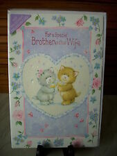 Brother and his wife anniversay cards