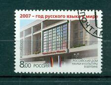 Russie - Russia 2007 - Y. & T. n. 7019 - Année de la langue russe - oblit.