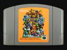 Mario Party 3 - Jeu Nintendo 64 N64 - JAP Japan