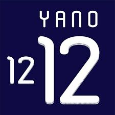 Yano 12. Japan Home football shirt 2010 - 2012 FLEX NAMESET NAME SET PRINT