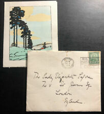 1929 Victoria Canada Slogan Cancel Cover To London England W Letter