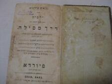 1845 Fuerth, Germany Jeremiah of Jewish Bible Hebrew with German דרך מסילה